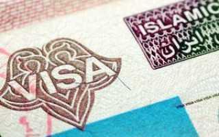 Получение визы в Иран для россиян