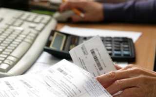 Способы проверить коммунальные платежи