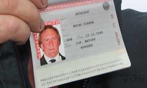 Определение даты выдачи паспорта по серии и номеру