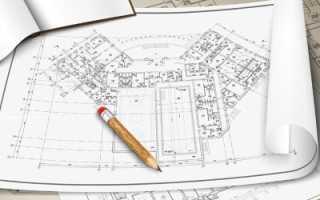 Как выглядит образец проекта перепланировки