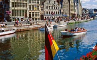 Нужна ли виза в Бельгию для россиян и как ее получить