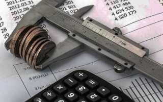 Срок и способы оплаты коммунальных платежей в 2020 году