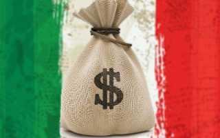 Роль консульского сбора на визу в Италию