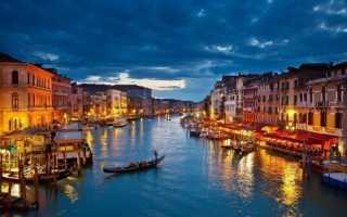 Требуемая справка с работы для визы в Италию