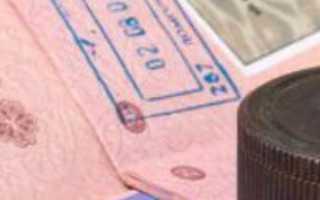 Оформление транзитной визы в Финляндию