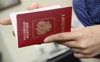 Как можно по правилам получить паспорт в 14 лет