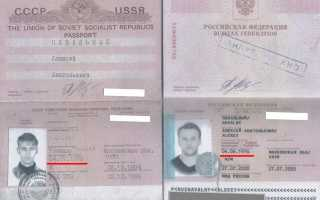 Как можно поменять дату рождения в паспорте