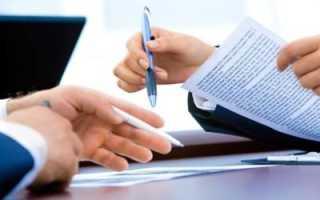 Как выглядит договор купли-продажи земельного участка по доверенности