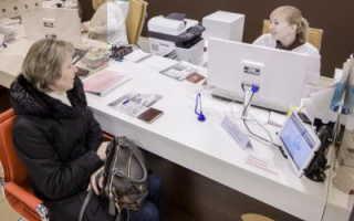 Как сделать загранпаспорт в паспортном столе