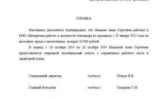 Зачем нужно спонсорское письмо для визы в Хорватию