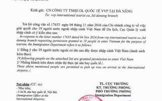 Оформление приглашения во Вьетнам для визы