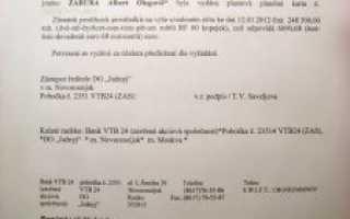 Порядок оформления долгосрочной визы в Чехию