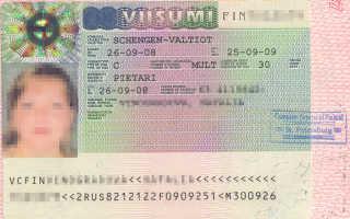 Что такое виза категории C в Финляндию и как ее получить