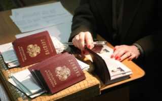 Порядок отмены регистрации по месту пребывания