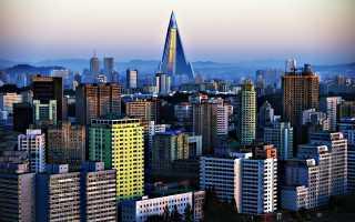 Нужна ли путешественнику виза в Северную Корею