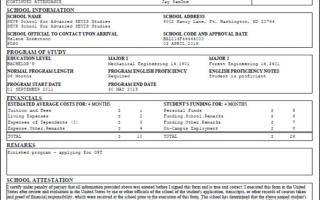 Пакет обязательных документов на получение визы в США