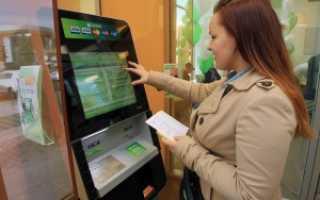 Как можно оплатить коммуналку через терминал