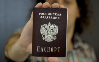 Где можно быстро поменять паспорт в 45 лет