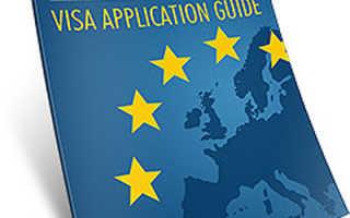 Общая характеристика туристической визы во Францию
