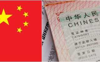 Сколько гражданину РФ можно находиться в Китае без визы