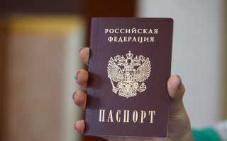 Подача заявления на восстановление паспорта