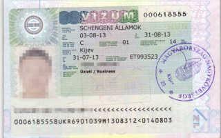 Какая виза обязательно нужна в Венгрию