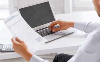 Что такое административный регламент регистрации по месту жительства