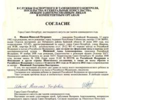 Необходимые документы на визу в Хорватию