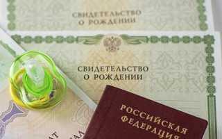 Список документов для получения паспорта в 14 лет