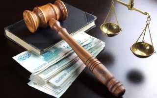 Способы и порядок взыскания коммунальных платежей с зарегистрированных лиц