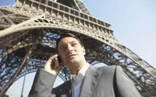 Характеристика бизнес-визы в Францию
