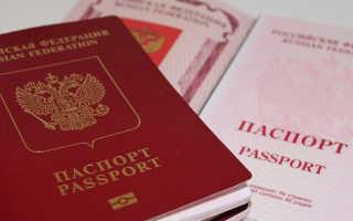 Визы в Испанию для гражданина РФ