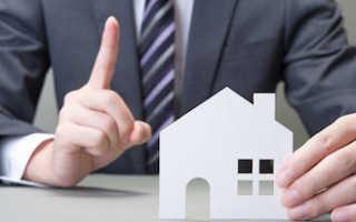 Процедура реструктуризации задолженности по коммунальным платежам