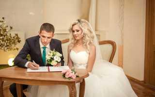 Как происходит замена паспорта гражданина после замужества через Госуслуги