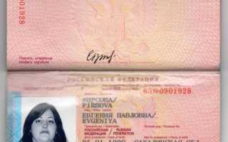 Требования по визе в Гвинею для россиян