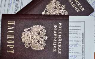 Необходимый срок изготовления паспорта РФ