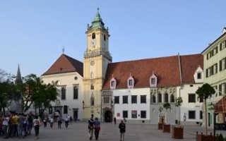 Получение визы в Словакию через визовый центр