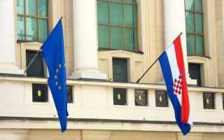Сколько обычно стоит виза в Хорватию