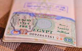 Сколько дней подряд можно находиться в Египте без визы