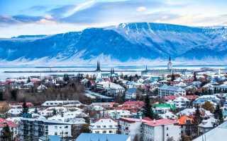 Необходимые документы для визы в Исландию
