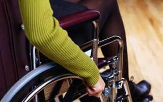 На какие льготы по коммунальным платежам могут рассчитывать инвалиды