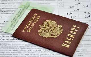 Как быстро восстановить паспорт