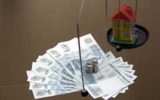 Что нужно делать с долгом по квартплате