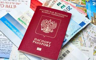 Порядок получения визы в Грецию через консульство