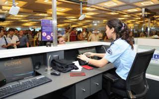 За сколько в среднем дней вклеивают турецкую рабочую визу