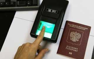 Сколько рублей стоит госпошлина на загранпаспорт