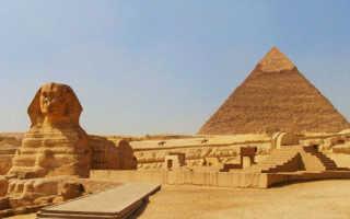 Нужна ли в принципе виза в Египет