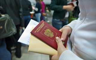 Цена на оформление биометрического паспорта в 2020 году