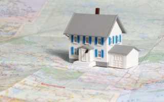 Образец готового заявления на земельный участок под строительство