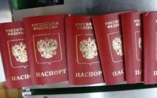 Для чего обычно нужен код подразделения в паспорте РФ